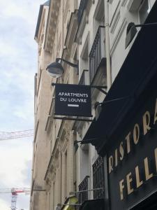 علامة الشقة التجارية أو الشعار