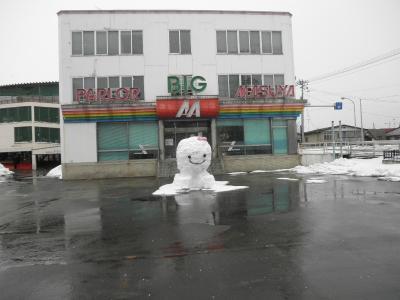 photo.2 of網走流氷の丘ユースホステル