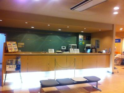 photo.5 ofニュー富良野ホテル