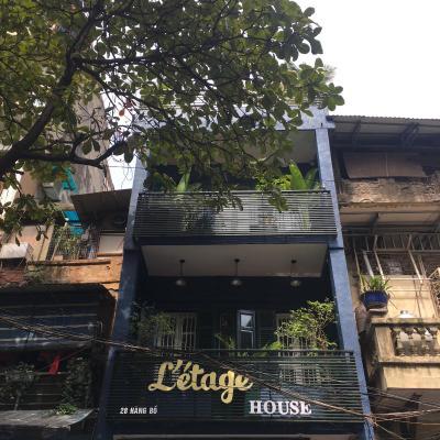 L'étage House