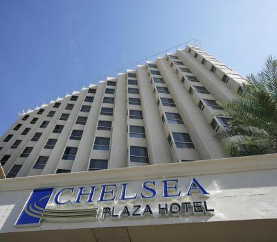 Top deals chelsea plaza hotel dubai uae for Best hotel deals in dubai