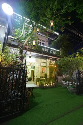 Homestay Hồng Công