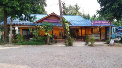 Room photo 8800583 from Lanta Sunny House Hotel in Ko Lanta