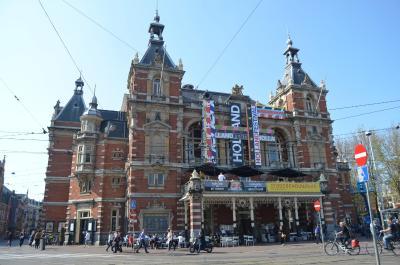 Hotel Nl District Leidseplein Amsterdam Netherlands