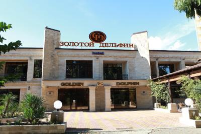 Отель Золотой Дельфин