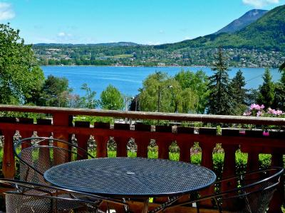 Top deals hotel des marquisats annecy france for Lake annecy hotels swimming pool