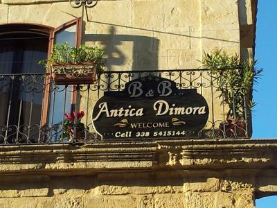 Antica Dimora - Enna - Foto 6