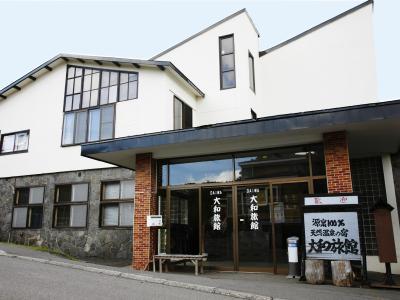 photo.1 of大和旅館