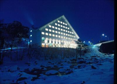 photo.1 of層雲峡マウントビューホテル