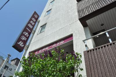 photo.1 of北見第一ホテル