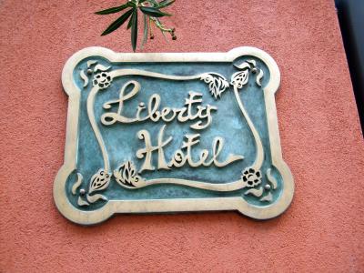 Liberty Hotel - Catania - Foto 24