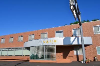 photo.1 of田中家ひなげし館