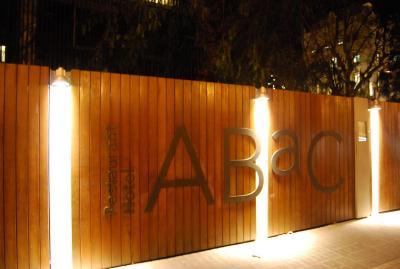 Barcelona Tibidabo Bar Tibidabo Flat Barcelona