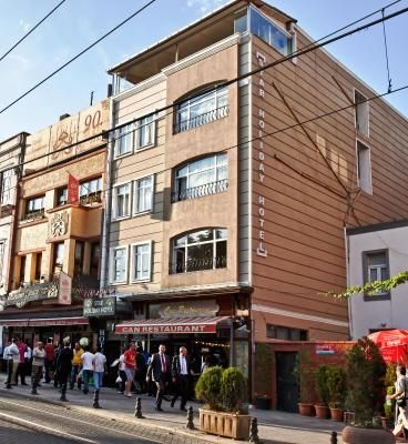 Star holiday hotel istanbul turkey for Dekor hotel istanbul booking