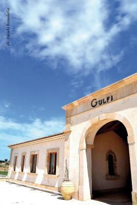 Locanda Gulfi - Chiaramonte Gulfi - Foto 3