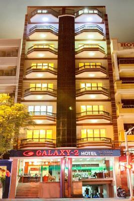 Khách sạn Galaxy 2