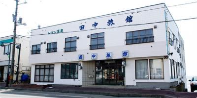photo.1 ofえりもの宿 田中旅館
