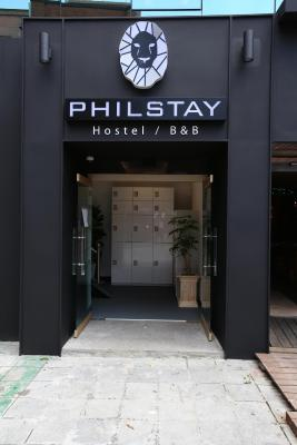 Hostel Philstay Dongdaemun, Seoul, South Korea - Booking.com