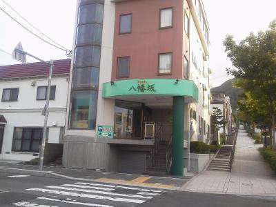 photo.2 ofホテル 八幡坂