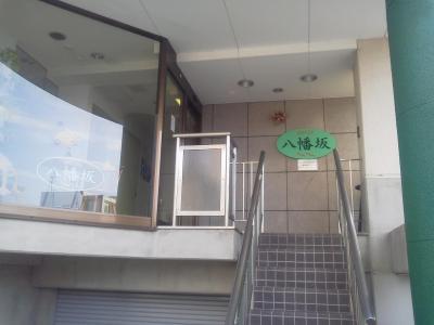 photo.5 ofホテル 八幡坂