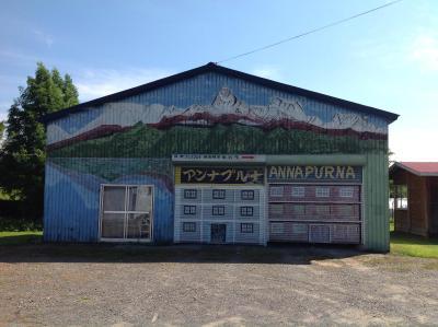 photo.1 of民宿アンナプルナ