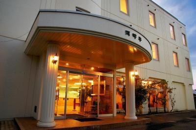 photo.1 of函館湯の川温泉 ホテル河畔亭