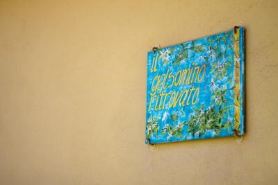 Agriturismo Il Gelsomino Ritrovato - Milazzo - Foto 23