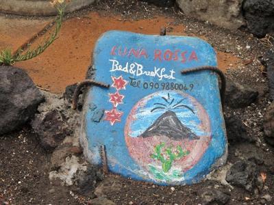 B&B Luna Rossa - Stromboli - Foto 34