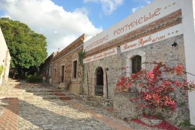 Agriturismo Fontanelle - San Filippo del Mela