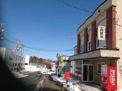 photo.1 ofくつろぎの宿 北誠荘