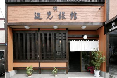 photo.1 of辺見旅館