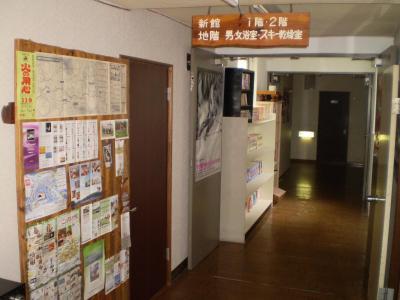 photo.5 of北の宿 望峰