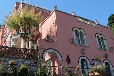 Hotel Villa Nettuno - Taormina