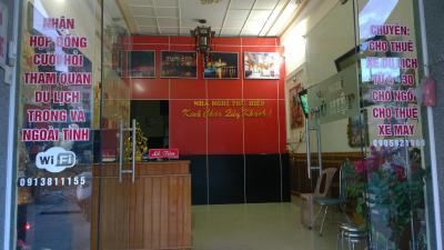 Phu Hiep Guesthouse