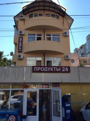 Мини-Отель Дана
