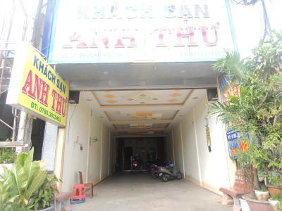 Anh Thu Motel