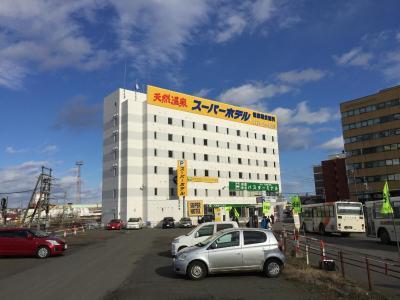photo.1 ofスーパーホテル 釧路駅前