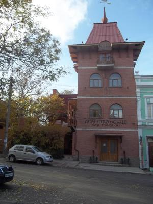 Guest House Admiralskiy