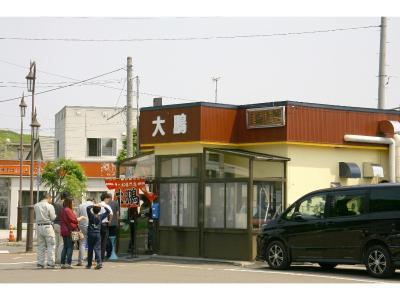 photo.5 of幕別温泉パークホテル悠湯館