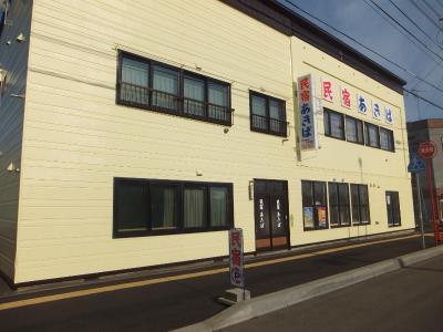 photo.1 of民宿あきば