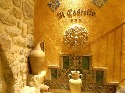Il Castello - Petralia Sottana - Foto 26