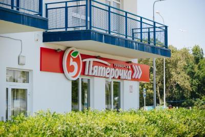 Апарт отель Имеретинский Заповедный квартал Bookingcom