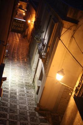 Hotel Elimo - Erice - Foto 34