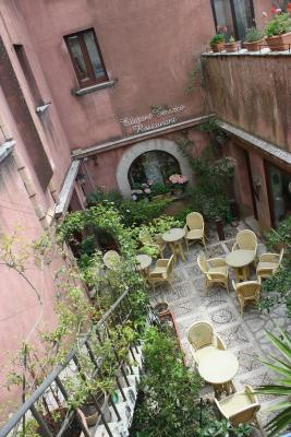Hotel Elimo - Erice - Foto 26