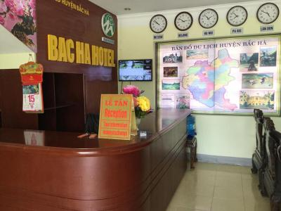 Bac Ha Hotel