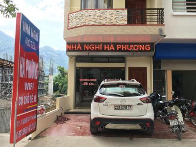 Ha Phuong Guesthouse Ha Giang