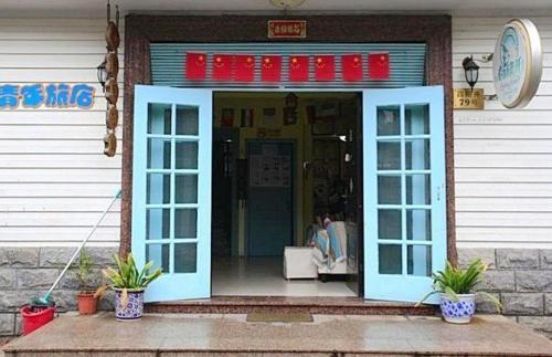 Hangzhou Spring Flower Hostel