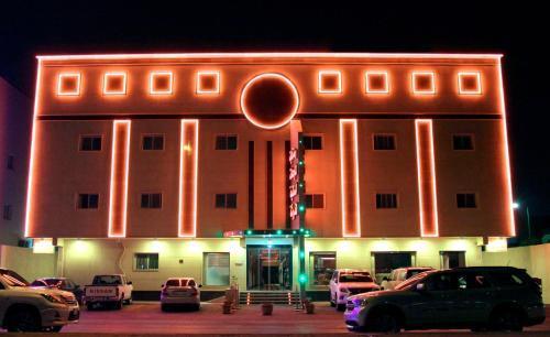 Rest Night Hotel Suites- AL Ta`awon