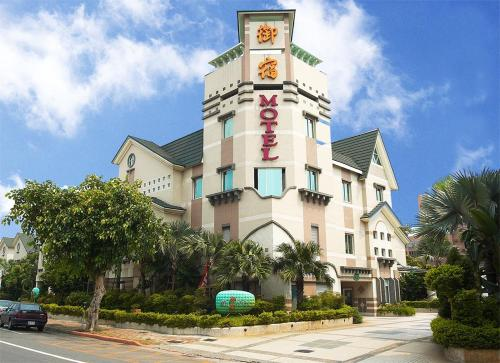 Royal Group Motel Chien Kuo Branch