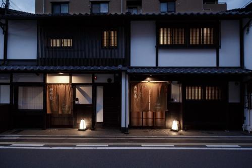 Vacation Rental Campton Gosho Minami